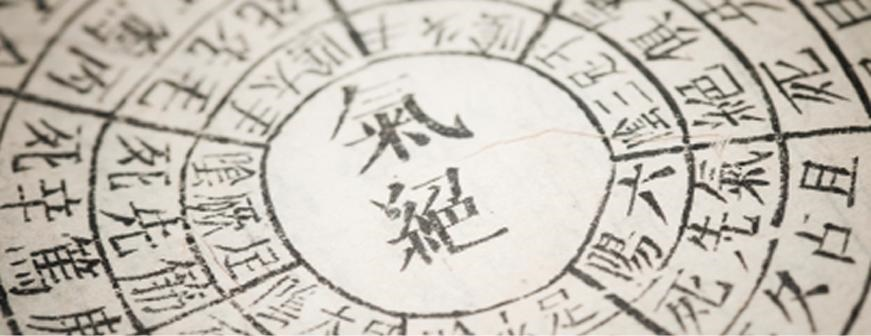 Traditional Chinese Medicine is used by a quarter of the worlds population